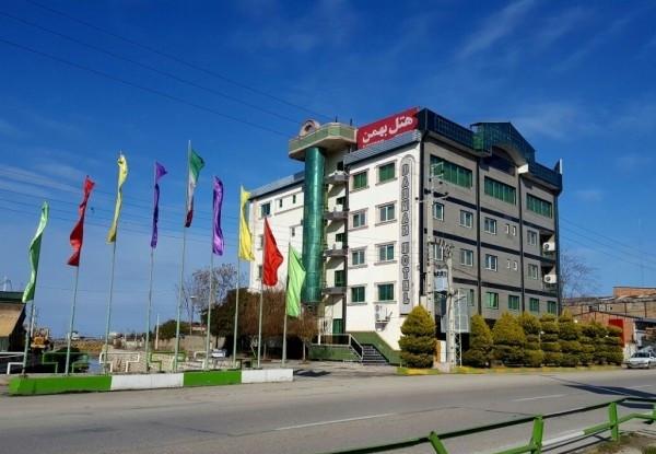 هتل-بهمن