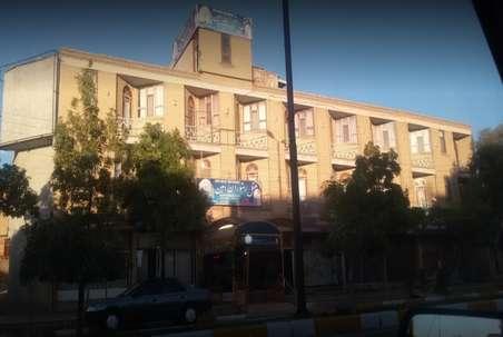 هتل امین