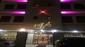 هتل آپارتمان مارین